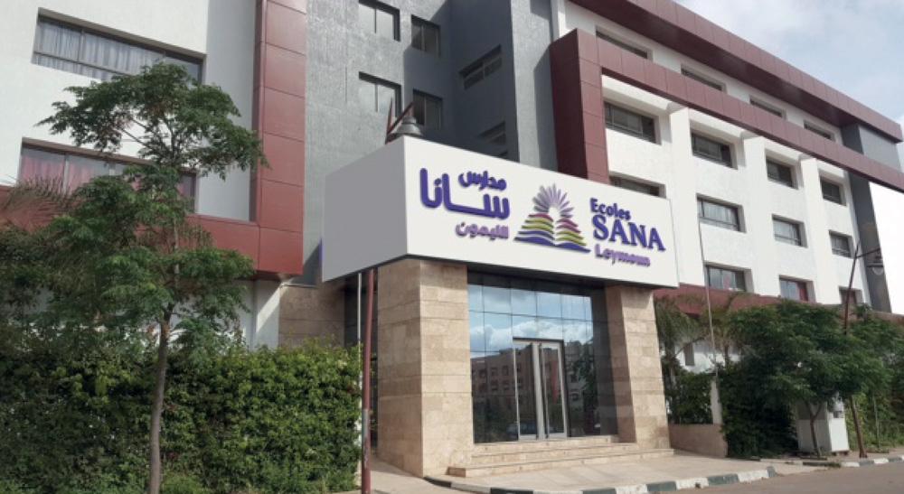 La première école « bilingue d'excellence » de Sana Education ouvre ses portes à Casablanca
